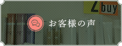 ブログ(カテゴリ別)